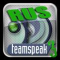 Установка русификатора для TeamSpeak 3