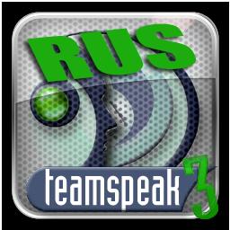 ts3 logo