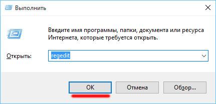 Как отключить автоматический поиск и установку обновлений в Windows 10?