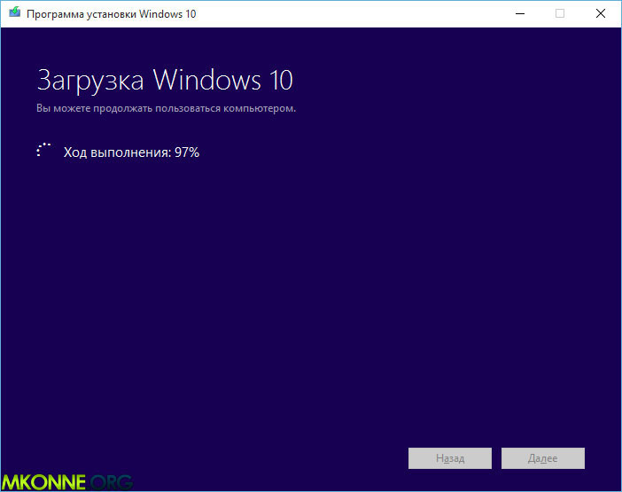 Загрузка Windows 10?