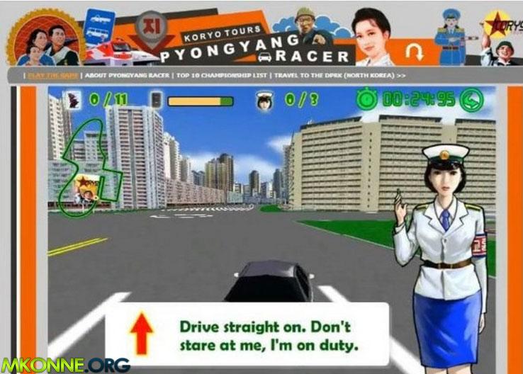 Ryongyang Racer