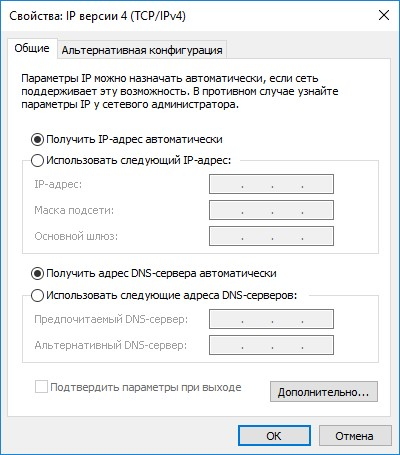Настройка общего доступа к папке по сети в Windows