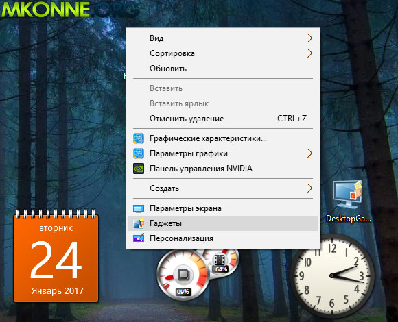 Gadgets Revived гаджеты на Windows 10