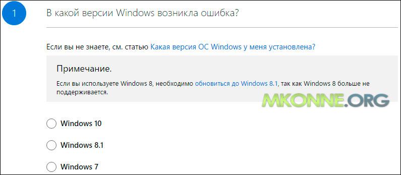 Исправление ошибок Центра обновления Windows