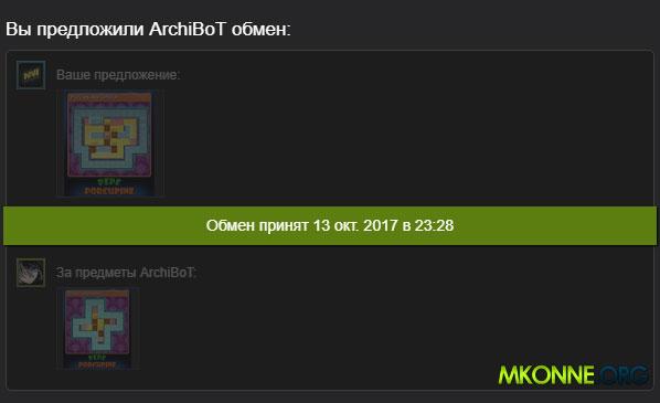 обмен карточками Steam