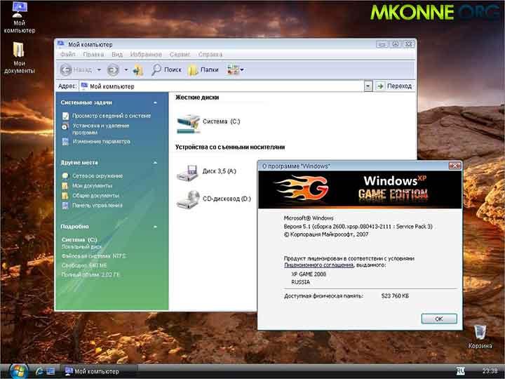 Легкая версия Windows XP SP3 Game Edition