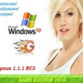 Легкая версия Windows XP SP3 Game Edition