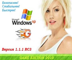 Windows XP SP3 Game Edition logo