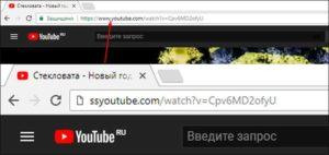 Скачать видео с YouTube быстро без программ